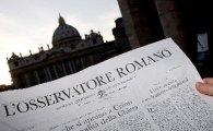 Informačný denník L´Osservatore Romano (tal.: rímsky pozorovateľ) vychádza od 1. júla 1861 kedy ho zaloţil Pius IX. Spočiatku slúžil na obranu pápežského štátu pred falošným...